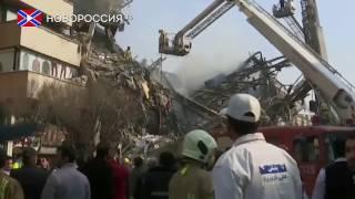В центре Тегерана рухнул торговый центр