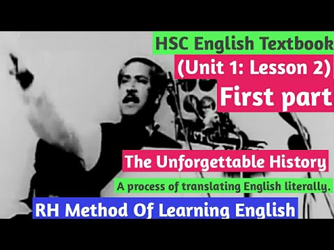Video HSC English  1st paper Textbook  (Unit:1 Lesson 1)  (The Unforgettable History) download in MP3, 3GP, MP4, WEBM, AVI, FLV January 2017
