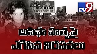 Video Kathua rape case  - Protestors demand justice for Asifa in Telugu states -  TV9 MP3, 3GP, MP4, WEBM, AVI, FLV Desember 2018