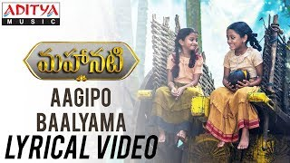 Aagipo Baalyama Song Lyrics from mahanati - Savitri