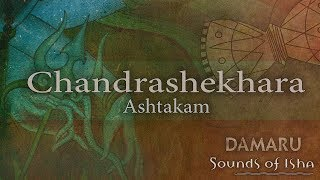 Chandrashekhara Ashtakam | Damaru | Adiyogi Chants | Sounds of Isha