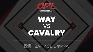 WAY vs CAVALRY, DPL.T, game 1 [GodHunt, Lex]