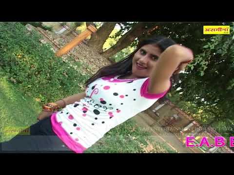 Video mohbbat Anish ki part 2-Full||hd||asmeena mewati song -2018 download in MP3, 3GP, MP4, WEBM, AVI, FLV January 2017