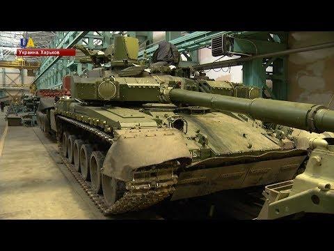 Возрождение украинской оборонной промышленности (видео)
