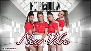 פורמולה - New Vibe