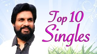 KJ Yesudas Top 10 Singles | Jukebox