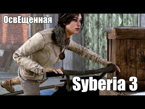 Сибирь 3 (ОсвЕщенная) - Серия 11 (Подготовка парома)
