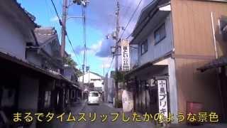 兵庫県篠山市を歩けば、きゅるきゅる、そこは昭和にタイムスリップ。
