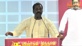 Lyricist Vairamuthu Press Meet Part 1