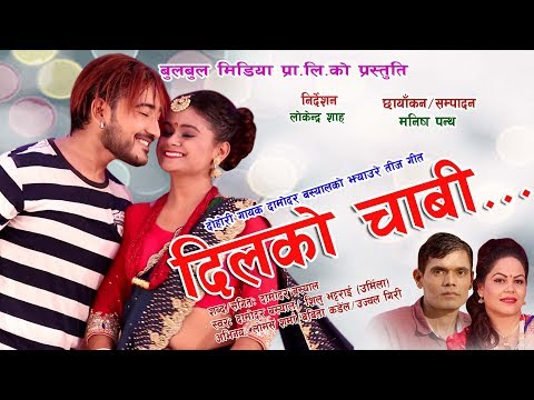 (New Teej Song 2075 / 2018 || Dilko Chabi || Silu Bhattarai...11 min)