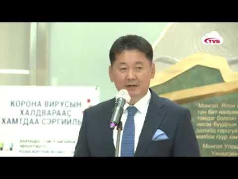 """Монгол Улсын Ерөнхийлөгч У.Хүрэлсүх """"Чингис хаан"""" олон улсын нисэх буудлын анхны нислэгийн ёслолд оролцож, үг хэллээ"""