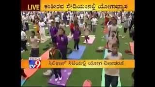 International Yoga Day Celebration at Kanteerava Stadium Organized by State Government