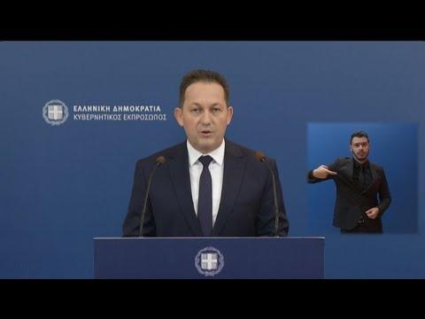 Ο πρωθυπουργός έχει δώσει εντολή στην Επιτροπή Ειδικών για να εξετάσει κατάλογο μέτρων για τον Covid
