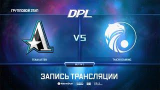 Team Aster vs Taichi Gaming, DPL Season 6 Top League, bo2, game 2 [Adekvat]