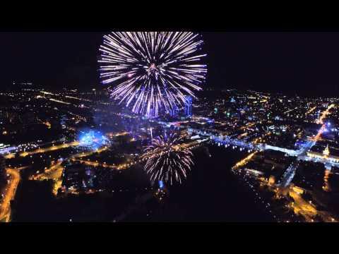 екатеринбург фото города 2015