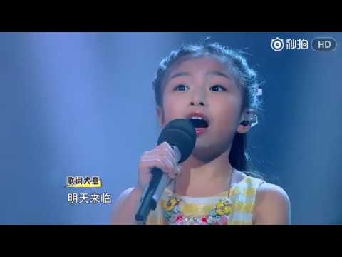Celine Tam - Flashlight (Performance on TV show)