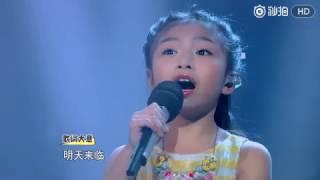 Video Celine Tam - Flashlight (Performance on TV show) MP3, 3GP, MP4, WEBM, AVI, FLV Desember 2018