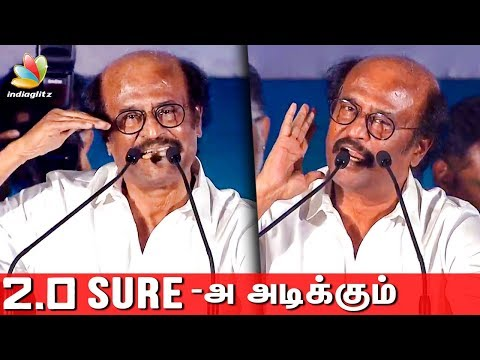 Late ah Vanthalum Sure ah Adikum ! : Rajinikanth Speech | 2.0 Official Trailer Launch