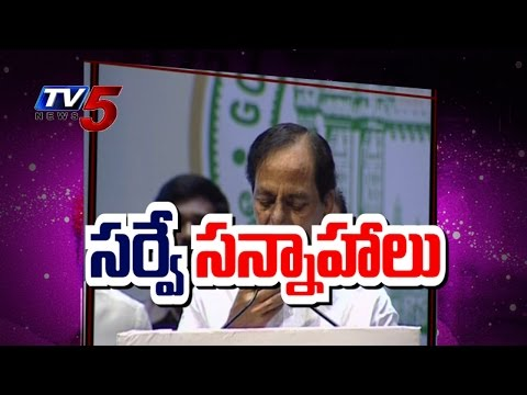 TS Intensive Household Survey | Telangana To Shut Down Completely : TV5 News