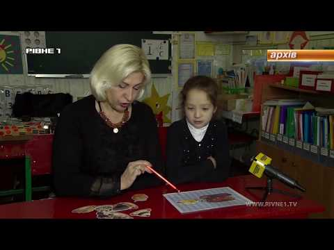 Як на Рівненщині робитимуть освіту доступною для особливих школярів? [ВІДЕО]