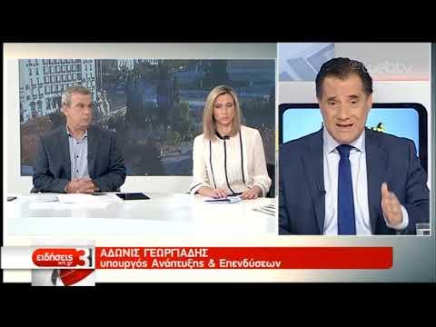Στα €6,9 δις το πρωτογενές πλεόνασμα το 11μηνο | 27/12/2019 | ΕΡΤ
