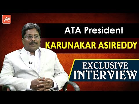 ATA President Karunakar Asireddy Exclusive Interview