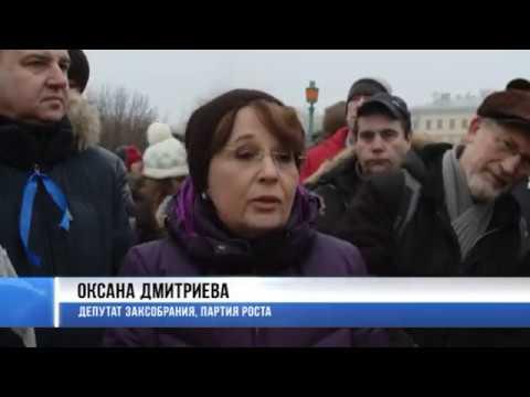 Акция против передачи Исаакиевского собора Русской православной церкви (видео)