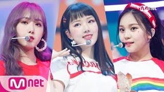 Video [GFRIEND - Sunny Summer] Comeback Stage | M COUNTDOWN 180719 EP.579 MP3, 3GP, MP4, WEBM, AVI, FLV November 2018