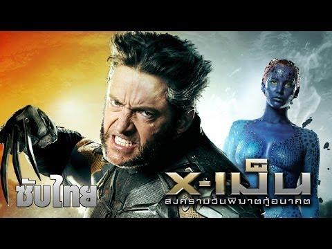 หนังxไทย - ติดตามผลงานได้ที่ http://www.facebook.com/JerryProduction...