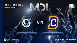 VG.J vs DC, MDL NA, game 2 [4ce]