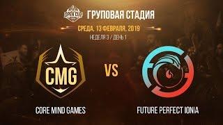 LCL OC 2019: Групповая стадия. CMG vs FPI | Неделя 3, День 1 / LCL