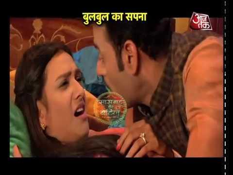 Saam Dham Dand Bhed: ROMANTIC MOMENTS Between Vija