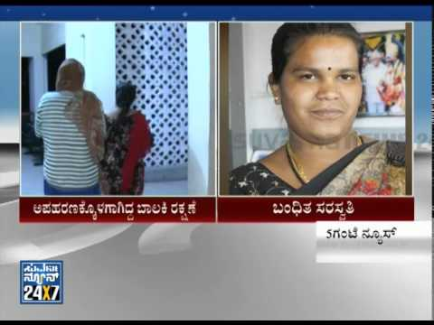 Minor girl rescued from prostitution racket by mandya police