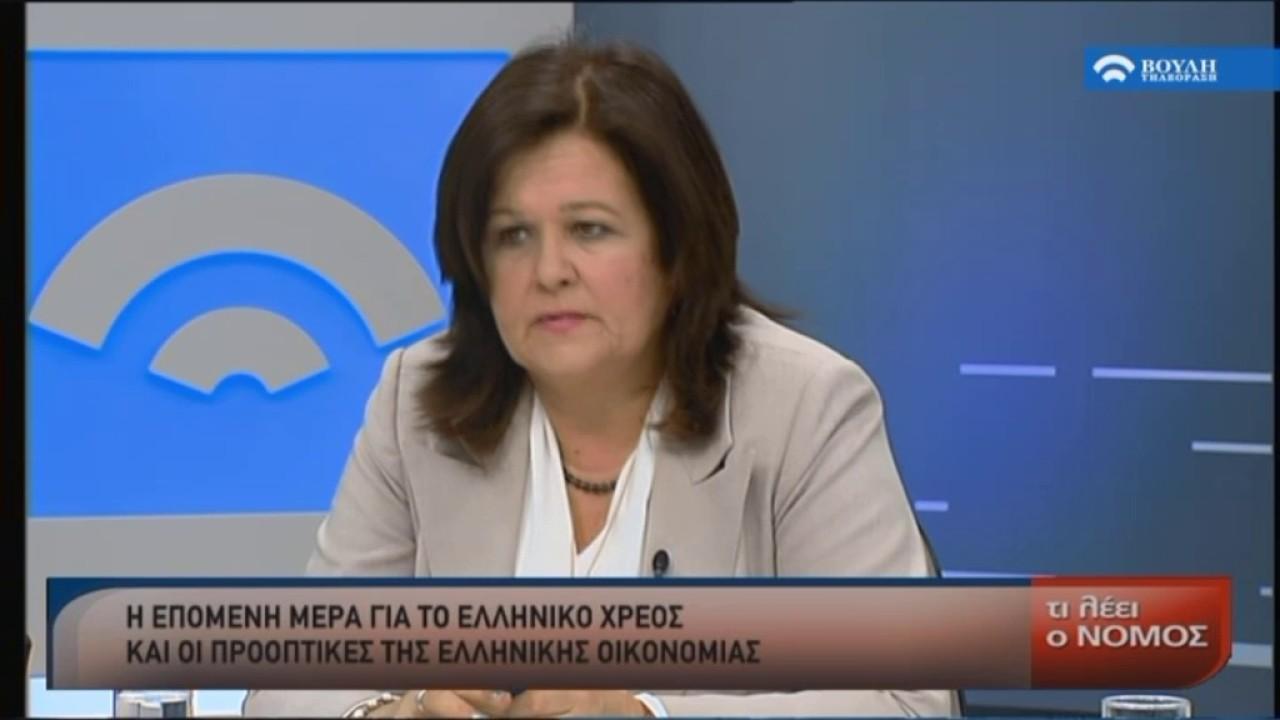 Η επόμενη μέρα για την ελληνική οικονομία και το χρέος μετά την ψήφιση των μέτρων. (25/05/2017)