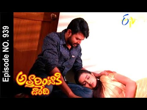 Attarintiki Daredi | 8th November 2017 | Full Episode No 939