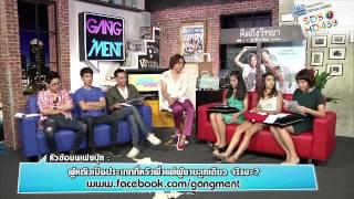 Gang 'Ment 3 April 2014 - Thai TV Show