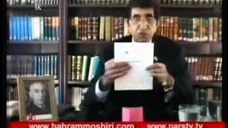 Bahram Moshiri 07 23 2012