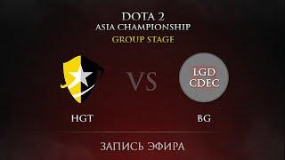HGT vs Big God, game 1