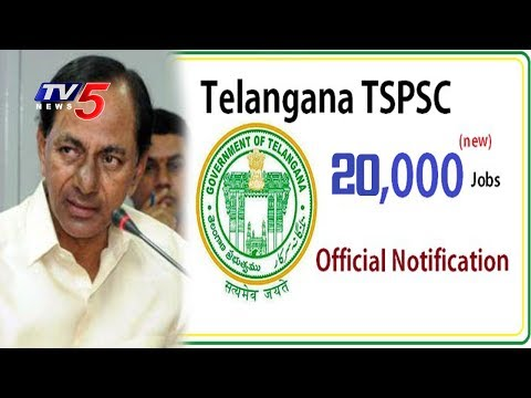 CM KCR Green Signal to 20,000 Jobs Notification in Telangana