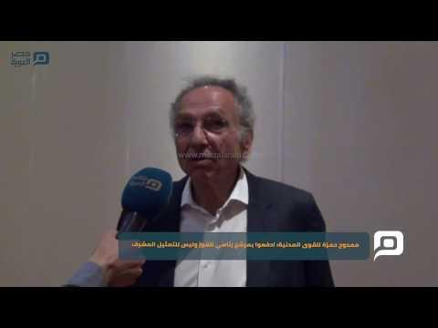 مصر العربية | ممدوح حمزة للقوى المدنية: ادفعوا بمرشح رئاسي للفوز وليس للتمثيل المشرف