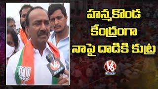 BJP Leader Etela Rajender F2F Over Praja Deevena Padayatra | Huzurabad |