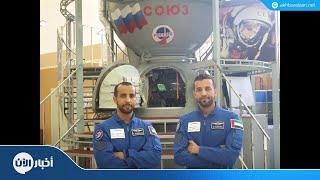 الإمارات تواصل تدريب رائدي فضاء بروسيا قبل الرحلة التاريخية