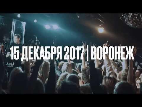 Билеты на сайте https://dana.black-star.ru/voronezh/?utm_source=google&utm_medium=youtube_cpc.