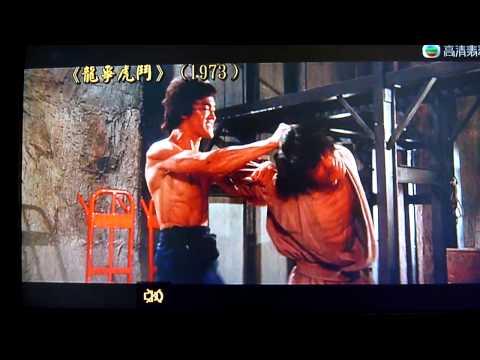 Bruce Lee VS Jackie Chanبروسلي ضد جاكي شان
