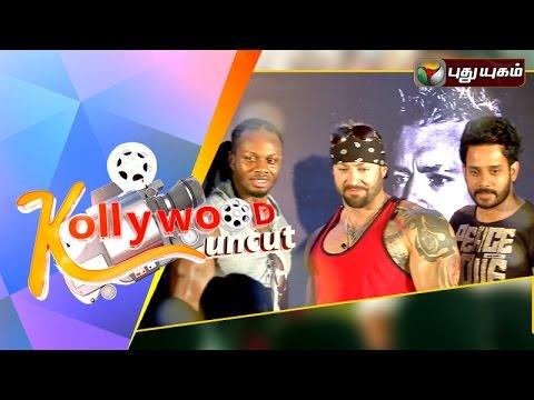 Kollywood Uncut   02-09-2015