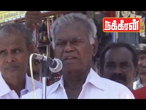 CPI-Nallakannu--Need-separate-Commission-for-Scheduled-Castes-in-Tamilnadu