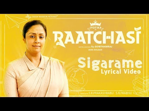 Raatchasi - Sigaramae Lyric Video
