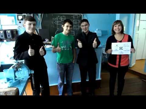 «Новое поколение – новые бережливые подходы»: школа № 11 г. Байкальска