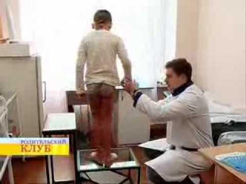Науменко Артём Николаевич, врач ортопед- травматолог, вертебролог