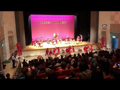 赤井小学校 赤井いぶき太鼓 創設25周年 和太鼓発表会 6年生 躍動 赤井いぶき太鼓 アンコール
